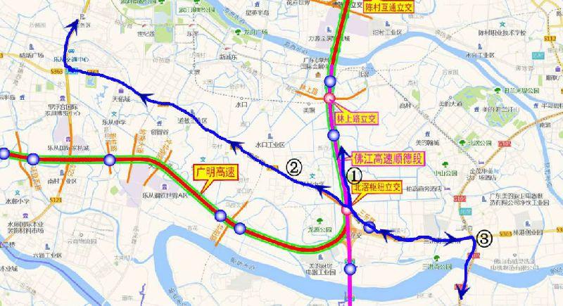 佛山一环高速化改造施工交通管制汇总
