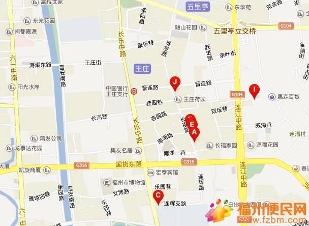 福州宵夜好去处 盘点2013推荐福州最好吃的宵夜名店