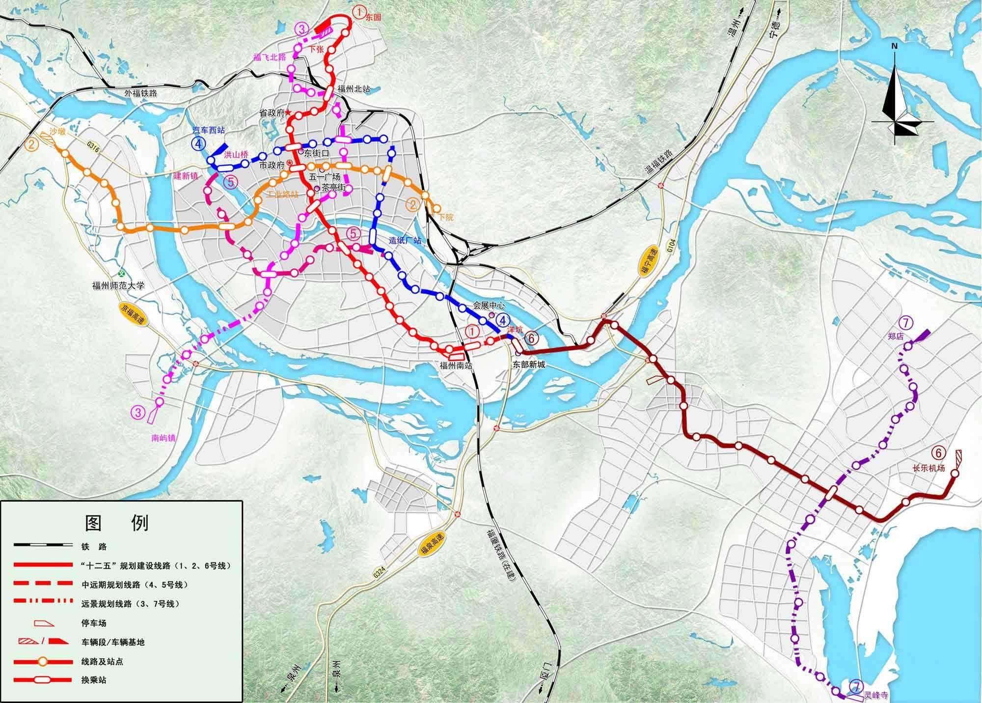 福州市地铁一号线_福州地铁总体规划线路图简介- 福州本地宝