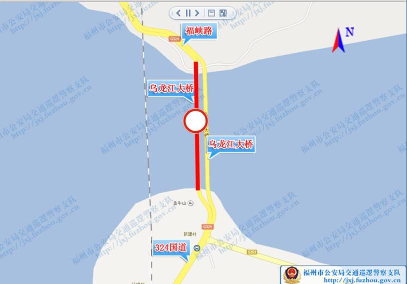 福州市乌龙江大桥临时交通管制的通告