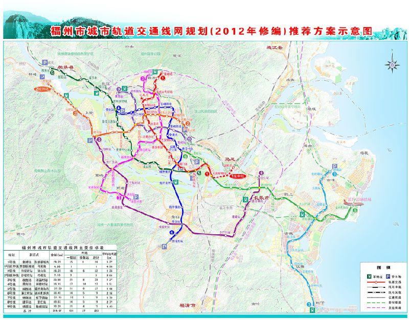 合肥地铁高清线路图_福州地铁线路规划(附2030年地铁线路规划图)- 本地宝