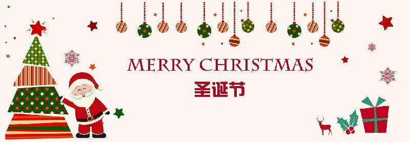2017福州圣诞节活动汇总(持续更新哟~)