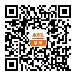 2017福州端午赏花攻略(马鞭草)