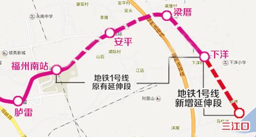 福州地铁5号线路图_2017福州地铁1号线信息汇总- 福州本地宝
