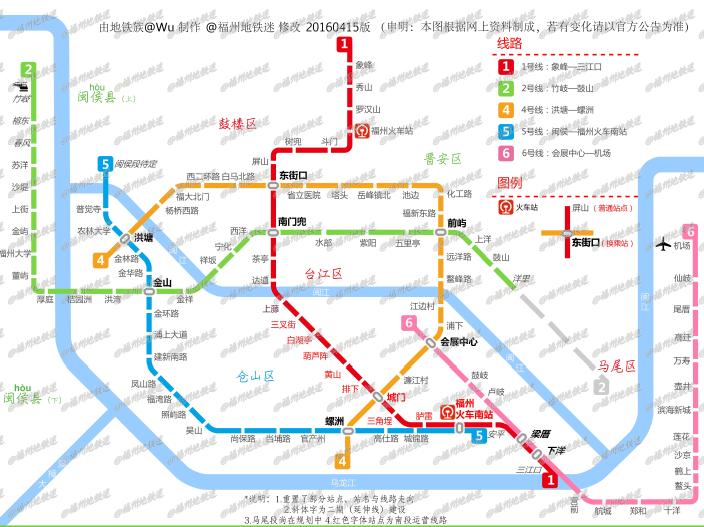 福州地铁二号线终点站到哪