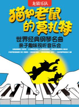2018福州端午节活动(持续更新哟~)