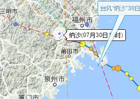 2017第九号台风最新路径图