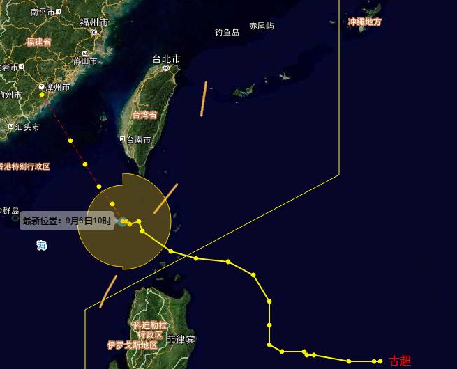 2017第十七号台风古超生成 有可能在福建登陆
