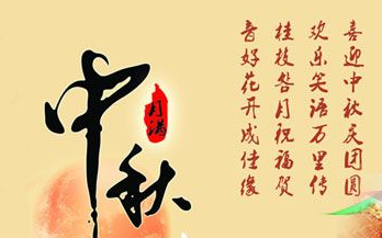 2017福州中秋活动汇总(持续更新哟~)
