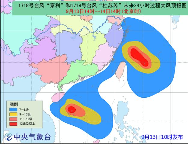 2017第十八号台风等级(持续更新哟)