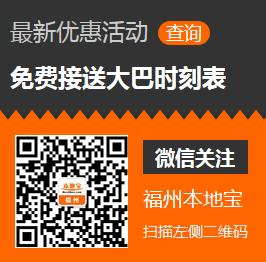 2017福州国庆车展品牌分布图(附购票方法)