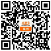 2018福州过洋垱旧屋区拆迁补偿方案征求意见告知书