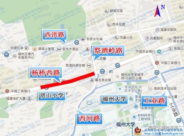 杨桥西路11月10日将实施临时交通管制