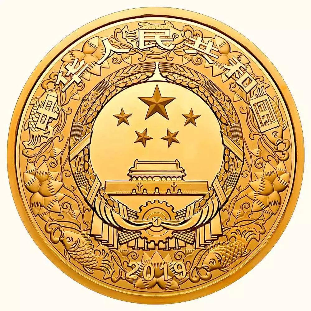 福州2019猪年生肖金银纪念币发行公告