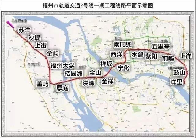 2018福州地铁二号线线路图(站点 开通时间)