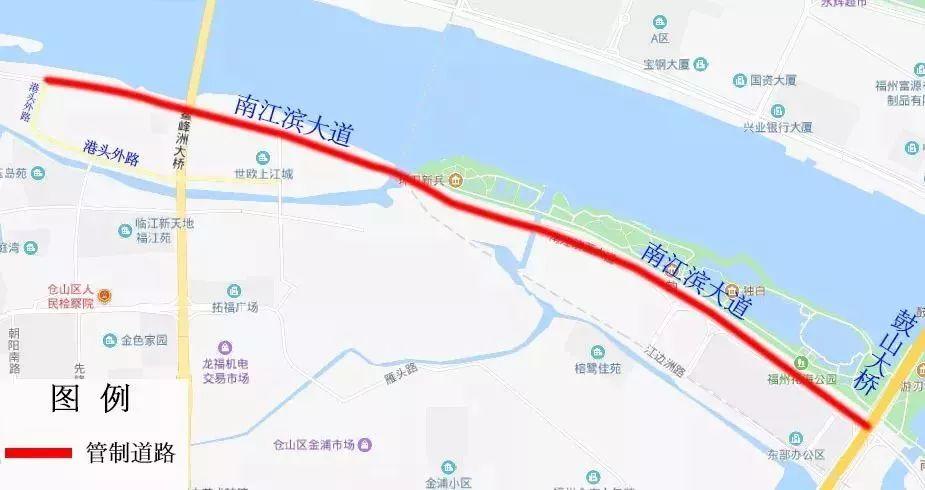 2018福州海丝国际旅游节交通管制及公交调整信息