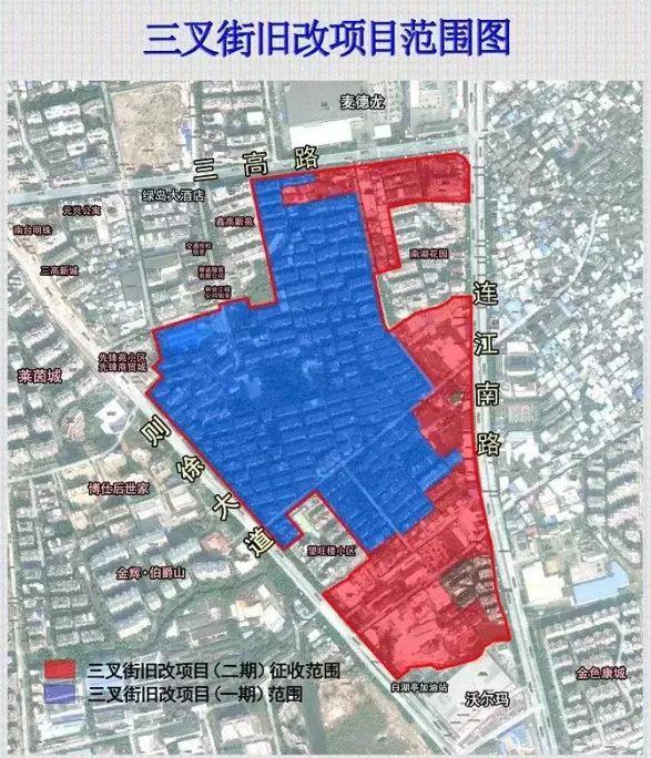 福州南台岛三叉街片区旧改项目最新规划
