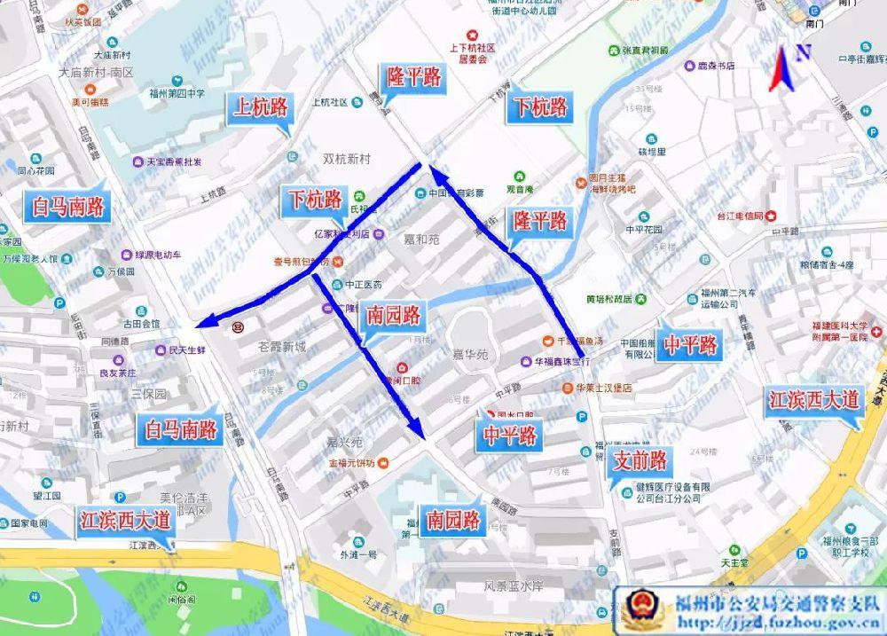 福州台江去下杭路周边部分路段交通管制(时间 路段)