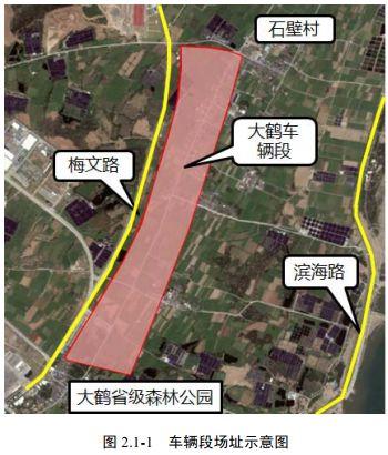 福州滨海快线大鹤车辆段在哪