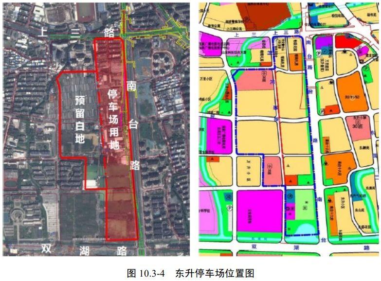 福州滨海快线东升停车场选址是哪里?