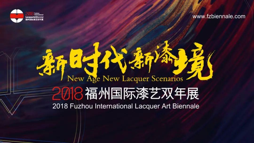 2019朱紫坊新年音乐节