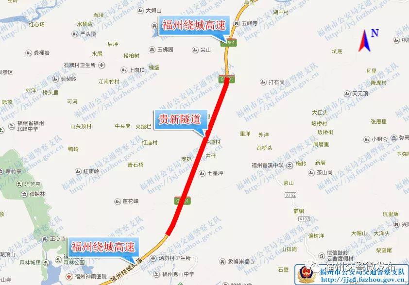 2019福州元旦交通管制信息汇总