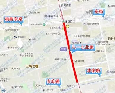 2018福州东街口交通管制时间+路段(附交通指南)