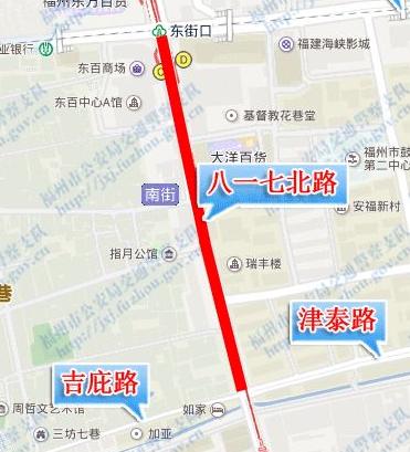 2018福州东街口嘉年华狂欢夜附近公交临时调整信息