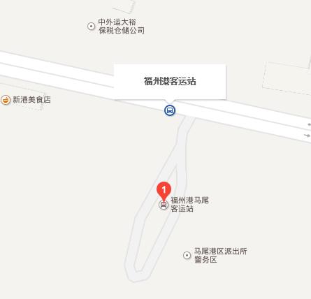 福州港马尾客运站交通路线(附开船时刻表)