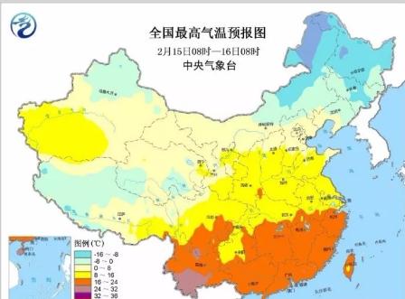 2018年福州春节天气预报