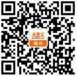 福州居住证查询流程+入口
