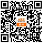 2018福州元宵节封路信息汇总(时间+地点)