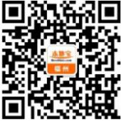 2018福州518海交会各展区的介绍