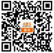 福州海丝博览会参展指南