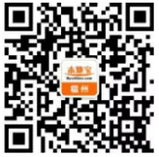 福州海丝博览会交通管制(附自驾停车地点)