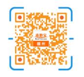 2018福州生态公园徒步大会活动内容(持续更新~)