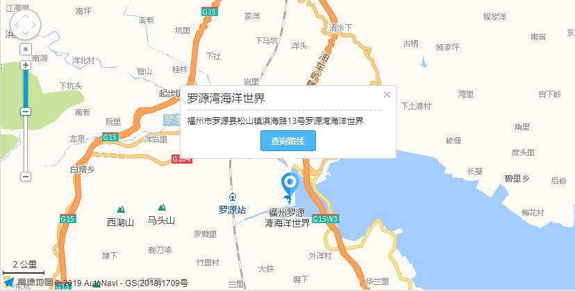 福州罗源湾海洋世界交通指南(公交+班车+自驾)