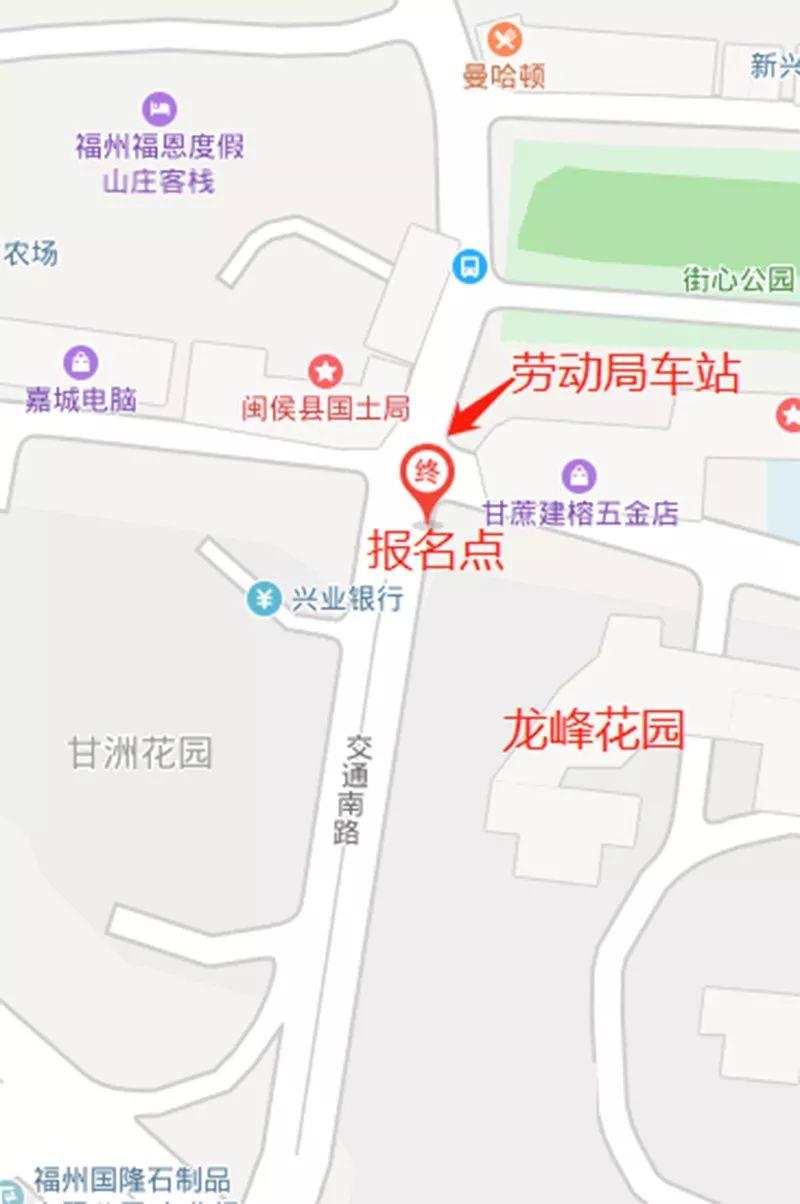 2019福州闽侯县城关进城务工随迁子女