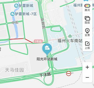 福州阳光环站新城公租房租金标准是多少