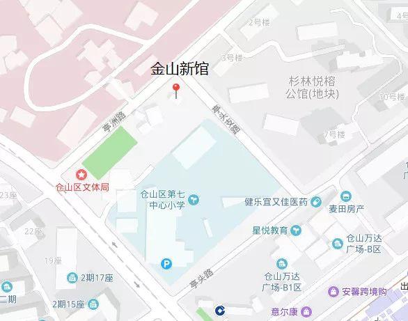 福州仓山区图书馆金山新馆(地址=开放时间)
