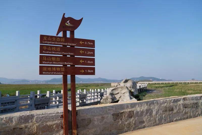 福州闽江河口国家湿地公园赏花指南