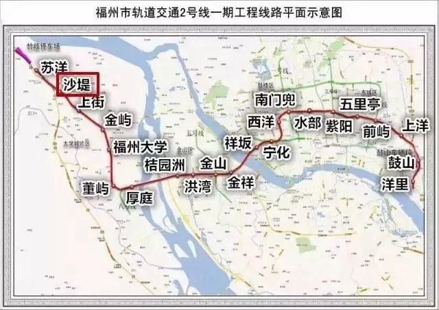 福州闽侯沙堤互通项目通车时间