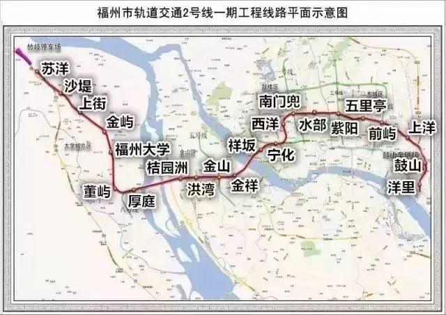 福州地铁2号线什么时候通车