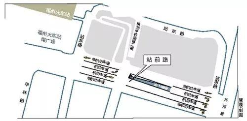 福州火车站站前路改造完成