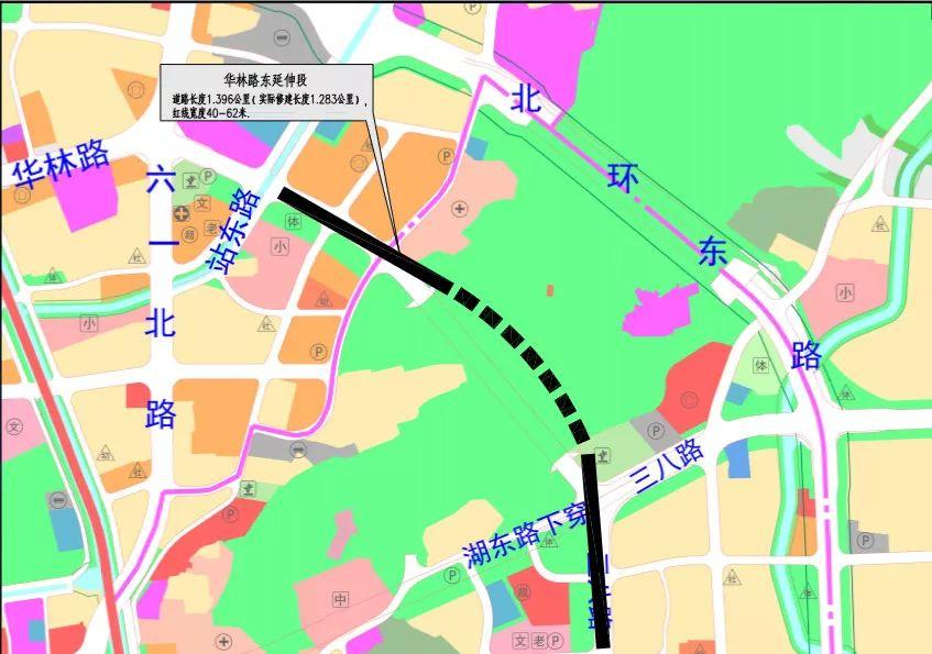 福州晋安区华林路东延伸段最新消息