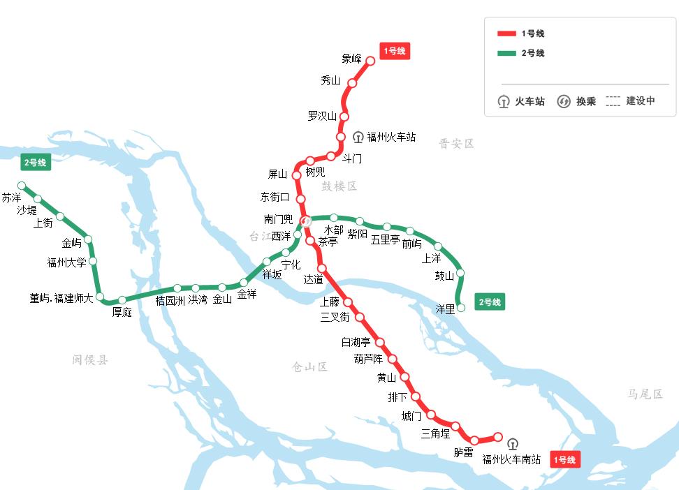 福州地铁5号线路图_福州地铁二号线线路图(站点+开通时间)- 福州本地宝