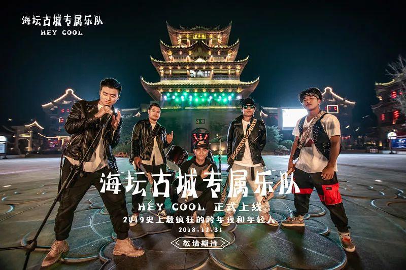 2019福州两岸民俗文化旅游节