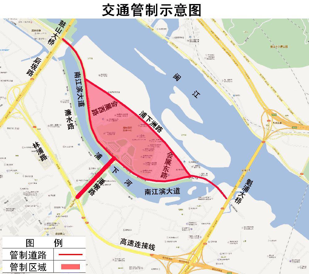 福州518海丝博览展会交通管制(附自驾停车地点)