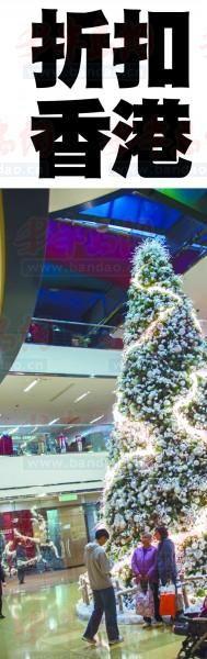 恰逢圣诞节,香港很多百货店内都营造了浓浓的节日气氛。