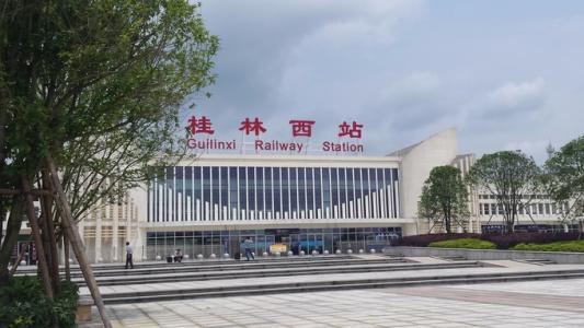 桂林市有多少个火车站